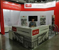 Photo report about the GAZ exhibition. Oil. Technologies 2020 in Ufa